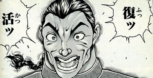 【刃牙道】烈海王、今度こそガチで終了【画像あり】