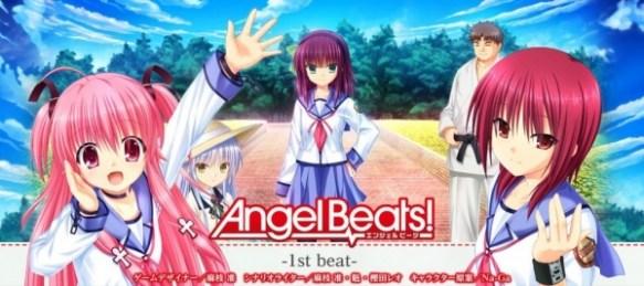 【朗報】Angel Beats!のゲームで3日目がループする割れ対策が仕込まれる→割れ厨気付かずに呟きまくっててワロタwww