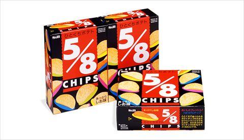 5/8チップス食べたことあるなんJ民