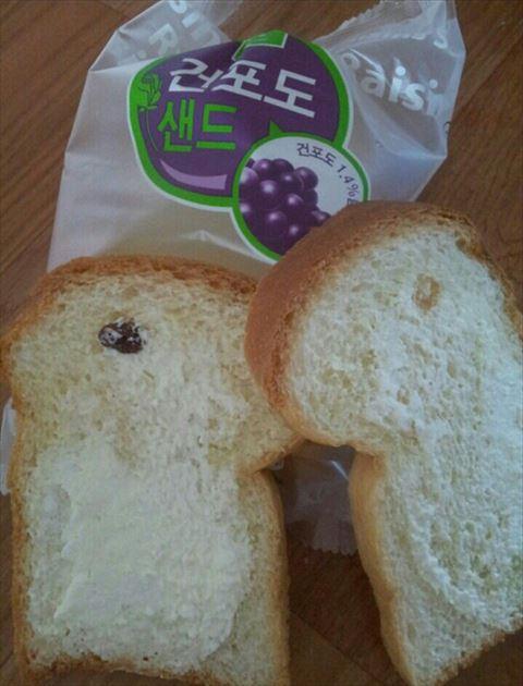 韓国のレーズンパン(レーズン1.4%)が酷すぎると話題に