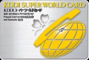 http://i0.wp.com/blog-imgs-75.fc2.com/r/i/b/ribochan/kokupuri.jpg?resize=288%2C196