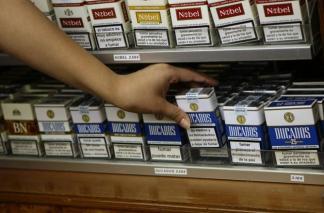 http://i0.wp.com/blog-imgs-75.fc2.com/r/i/b/ribochan/tabaco2.jpg?resize=324%2C213