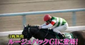 【桜花賞】 大本命・ルージュバックに最大の敵現る!