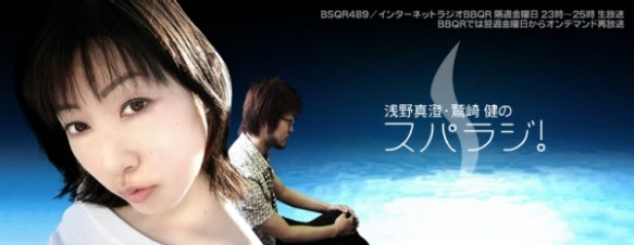 声優・浅野真澄「声豚はきもい。勝手に声優を神格化すんな」