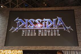 【速報】『ディシディア ファイナルファンタジー』がアーケードゲームとして登場!!