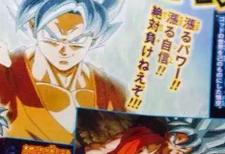 【速報】孫悟空さん、新しいスーパーサイヤ人になる