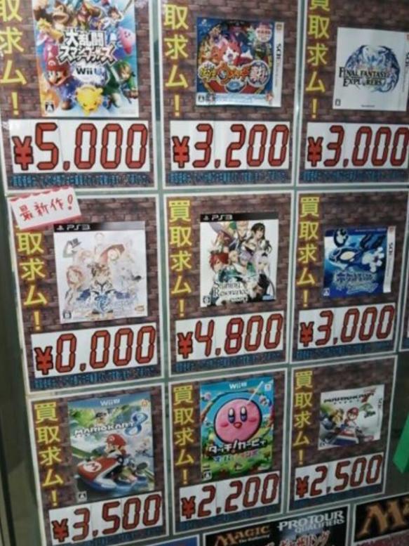 【悲報】テイルズ最新作の買い取り価格が0円wwwwwww