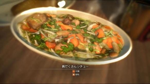 【画像】FF15とゼノクロの料理の差がわろたwww