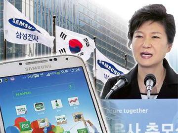 """低賃金な上に「住民税2倍」「法人住民税10倍」「たばこ1.8倍」、「独身税」では""""炎上"""" … 財閥企業頼りの韓国経済、サムスン不振で税収が減り財政難に"""