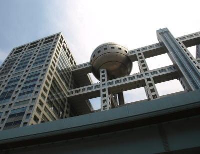 想像を絶するほど低迷するフジテレビ、週刊平均視聴率で1963年の計測以来初めてテレビ東京に負ける … 視聴者離れが止まらない3つの理由