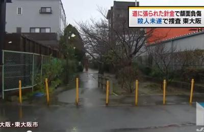 お好み焼き屋手伝い・橘敏和容疑者(69)、高さ1.4mで遊歩道を横切るように針金トラップを張り、自転車に乗っていた男性を転倒させる → 殺人未遂容疑で逮捕 - 東大阪市