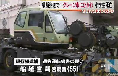川崎市の丁字路で、横断歩道を渡っていた登校中の小学2年生男児(8)、左折中のクレーン車に巻き込まれ死亡 - 神奈川
