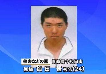 AKBの握手会でノコギリを振り回し、3人にケガを負わせた梅田悟被告(24)に対し懲役6年判決 … 川栄李奈さん(19)、入山杏奈さん(19)と男性スタッフが重傷 - 盛岡地裁