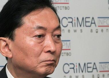 日刊ゲンダイ 「鳩山由紀夫元首相のクリミア・モスクワ訪問に対する政府、与野党、マスコミ挙げての常軌を逸したバッシング。なぜ鳩山氏だけが叩かれるのか」