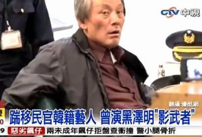 """台湾の空港で職員に暴行し拘束された""""日本人""""俳優・隆大介(58)の公式ブログ閉鎖、事務所公式サイトからもリンク消える … 所属事務所「隆はプライベートで1人で訪台した」"""