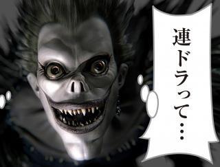 大ヒット漫画『DEATH NOTE』、7月から日本テレビ系で連続ドラマ化 … アニメや映画とは違う新たなキャストとオリジナルストーリーを加えた脚本。制作陣・キャストなどの詳細は後日発表