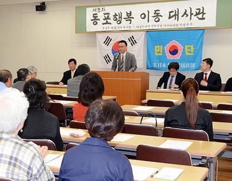 埼玉の韓国民団と駐日韓国大使館主催、税務や兵役義務についての説明会を実施 … 多くの参加者が「兵役義務」に関心を寄せる