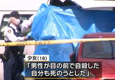 18歳少女「男性が自分の目の前で自殺した」 … 旭川市のアパートで田湯隼人さん(31)が死んでいるのが見つかる。首に紐で絞められたような痕があり、傍には電気コード。争った形跡無し