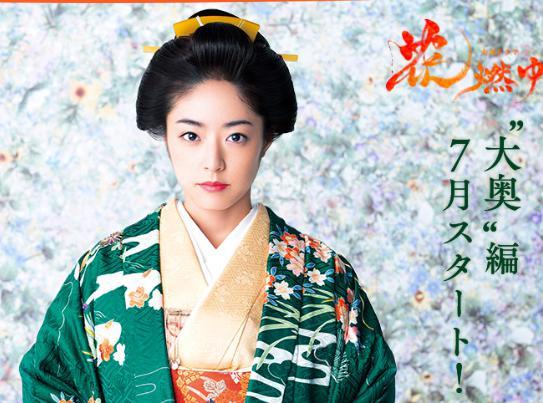 """NHK大河ドラマ『花燃ゆ』、7月からテコ入れで「大奥編」に … 長州藩の奥で""""美和""""と名を改めた文が、斬新なアイデアでキャリアウーマンのようにのし上がる物語に"""