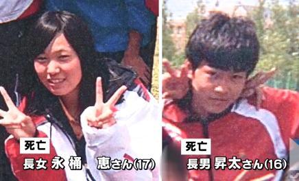 北海道砂川での一家4人死亡・4人が重軽傷を負った衝突事故、800m離れた場所で発見された長男(16)をひき逃げしたとみられる車に乗っていた複数の男らが出頭