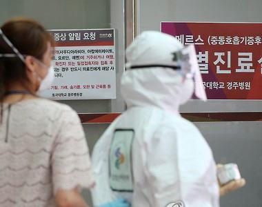 MERS陽性判定で隔離された韓国の男(42)「みんなにうつしてやる」と病院の鍵をぶっ壊して脱走、タクシーで帰宅 … 保健所関係者「場所は把握しているが、色々確認中」