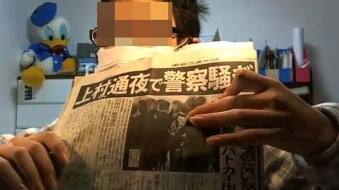 【ニコ生】川崎中1殺害の容疑者自宅を晒した少年、BANに抗議でドワンゴ本社に凸配信「警察呼ぶぞ!」