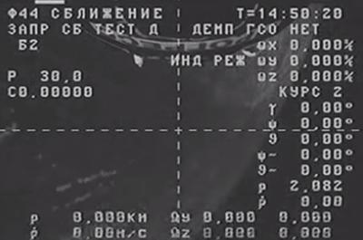 【速報】 ロシアの宇宙船が制御不能になり地球に向けて落下中・・・・・・