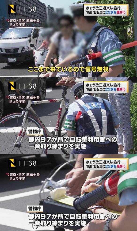 【悲報】都内のロードバイクが警察に狙い撃ちされるwwwwwwwwwwwwww(画像・動画あり)