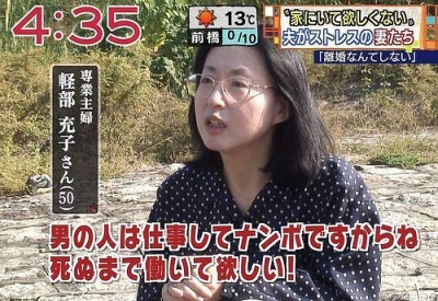女子大生の七割が専業主婦志望の日本ンゴwwwwwwwwwwwww