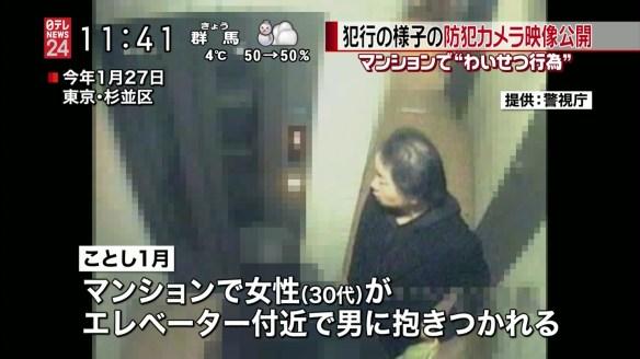 【画像】手マンして逃走した男の顔が公開wwwwwwwwww