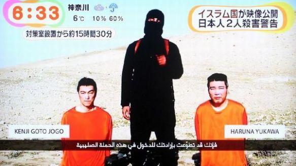【炎上】フジ・めざましテレビ、イスラム国の人質殺害期限をカウント表示→24じゃねーんだからと批判殺到 酷すぎワロタwwwwwwwwwwwwww