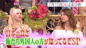 ほぼ毎日テレビでやってる「日本すげぇ!」みたいな番組が何か嫌なんだが・・・・・・