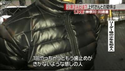 「川崎国って毎日不良少年がヒャッハーとかやってるの?」中1殺害事件 「川崎国」証言で川崎市民が誤解受ける