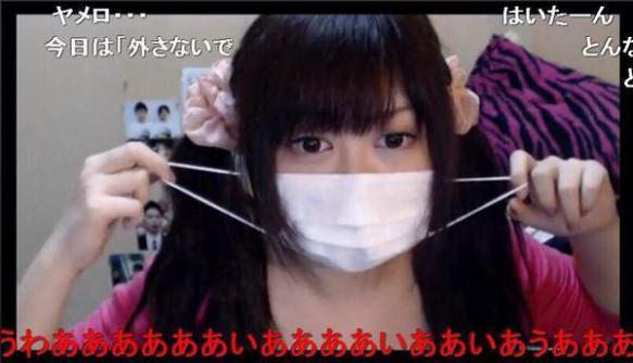 【画像あり】女の生主がマスク外した時のニコカスの反応wwwwwwwwwwwwwwwwww