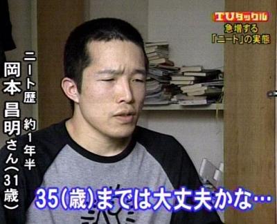 【悲報】ワイニート歴11ヶ月将来に不安を感じ嗚咽・・・・・・