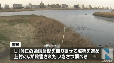 川崎中1殺人事件容疑者3人の供述が酷すぎるwwwwwwwwwwwwwwww