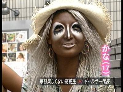 黒ギャルとかいうオタクの理想型女子wwwwwwwwwwww