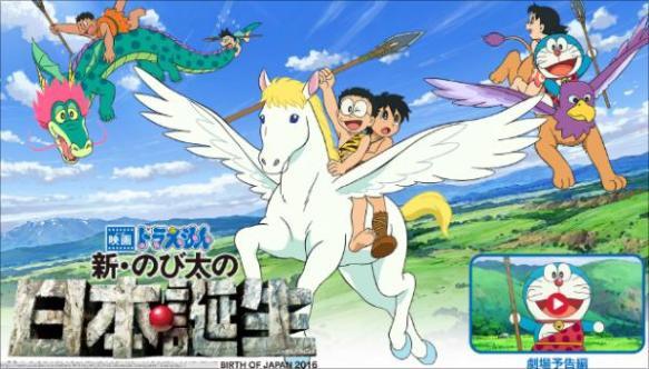 【マジかよ】ネトウヨによると『のび太の日本誕生』は反ネトウヨ映画らしい・・・・