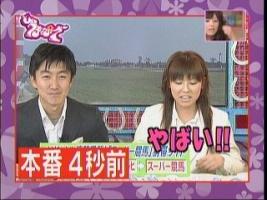 【競馬】 若槻千夏司会の競馬番組って、そんなに酷かったの?