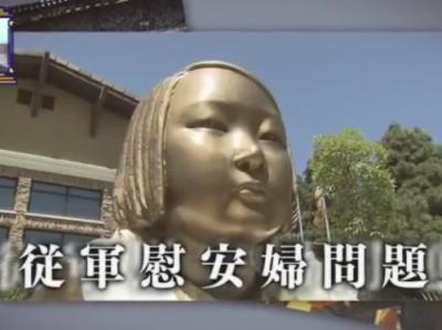 来日中の韓国・尹炳世外相「慰安婦問題は、日韓の政府間協議で明確に解決されればそれで最終決着。韓国側から再び問題として提起することはない」 … 河野談話とは一体