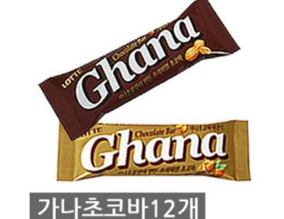 韓国ロッテの「ガーナチョコバー」から基準の6倍に当たる細菌が見つかり回収騒ぎに … 韓国ネット「だから毎日下痢してたのか」「韓国用には細菌を入れてたのか。さすが日本企業」