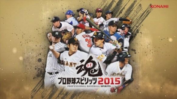 【悲報】KONAMI、野球のルールを知らない