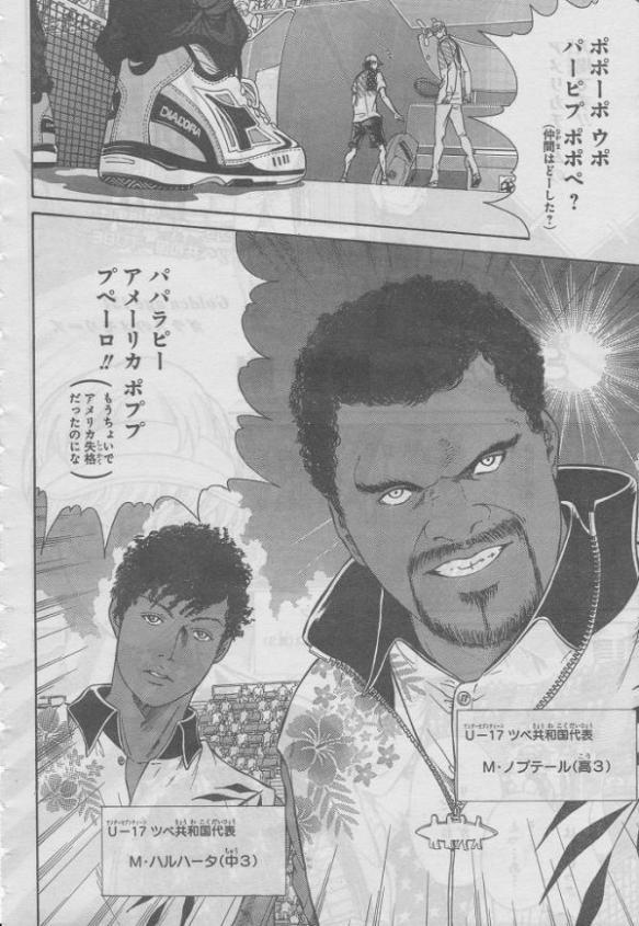 【爆笑注意】今月のテニスの王子様がパピプぺポ