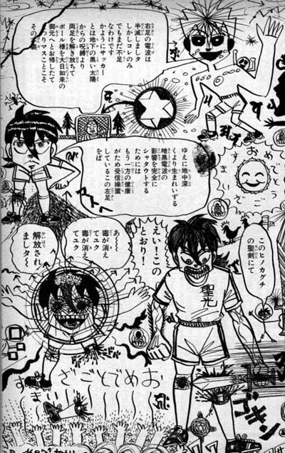 【パート2】三大そのシーンしか知らない漫画「狂四郎カレー」「喧嘩商売コロポックル」あとひとつは?