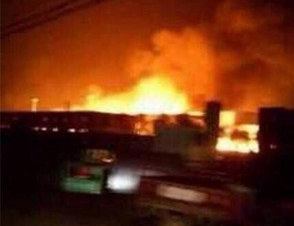 中国・山東省の化学工場で、5km離れた場所でも揺れを感じる程の大爆発、9人が負傷 … 爆発工場付近には日系企業56社が進出、日本人32人が在留