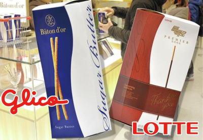 """""""ロッテ後継者騒動""""の影響か、韓国裁判所でロッテの「ぺぺロ」が""""日本のグリコのデザインのコピー""""と判断 … 製品の生産・販売・輸出、在庫も全て廃棄との命令"""