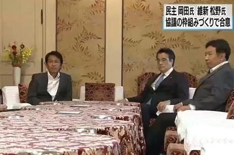 維新の党・松野氏と民主党・岡田氏、今国会閉会後に合流も視野に政策面や選挙協力などを協議する枠組みを作ることで合意 … 小沢氏を除く生活の党と社民党にも参画を呼び掛ける案も