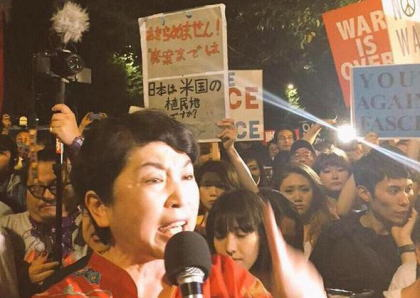韓国人「あれだけ安保法案に反対するデモが行われるのに、安倍内閣支持率が上がってるのはなぜだ!」