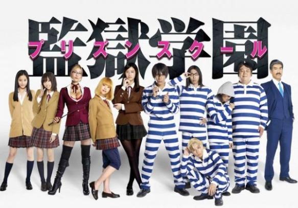 【画像】実写ドラマ「監獄学園」の原作再現度が高すぎてヤバイwwwwwww