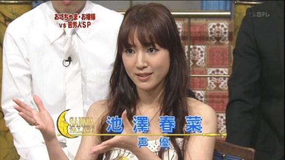 声優・池澤春菜さん、「声優と付き合うにはどうしたらいい?」というツイートにガチ説教